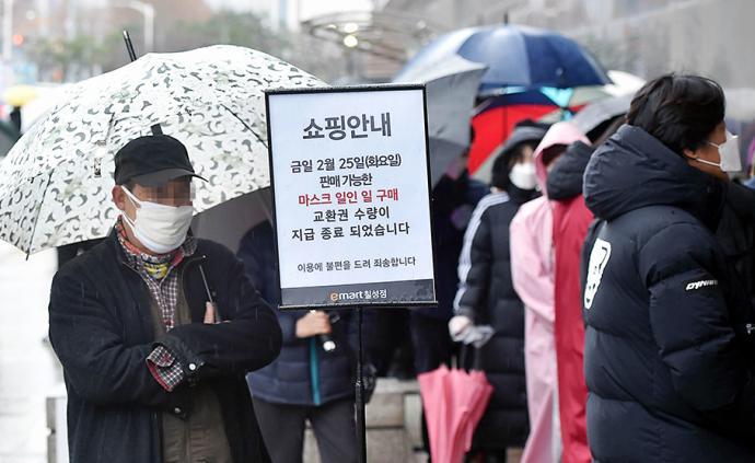 国际疫情|韩国确诊977例!超市:每人每天只可买一只口罩