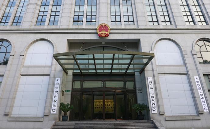 上海三中院:對臨港新片區政策性強、關注度高的案件專項管理