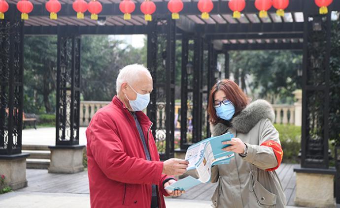 重慶首次實現新冠肺炎確診病例零新增