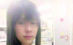广州一女大学生被骗传销,家人花钱救人后又失联了