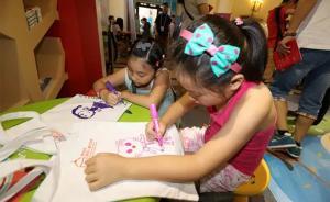 带上孩子逛上海书展,我们整理了一份适合亲子的活动清单