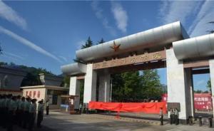 陆军边海防学院由边防学院和乌鲁木齐、昆明综合训练基地组建