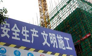王勇:全面排查治理安全隐患,为十九大营造稳定安全生产环境