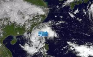 """""""玛娃""""直扑广东:半个月遭台风三连击,上次发生是24年前"""