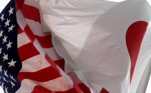 扶桑谈|日本为何不愿认罪:战后美日政治博弈与妥协的结果