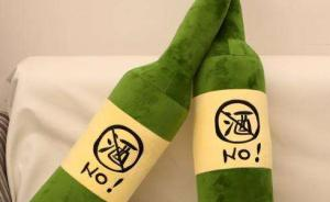 贵州本月起实施禁酒令,业内人士:不会对当地白酒业影响太大