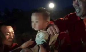 连线西安2岁男童坠井救援:用绳套拉出