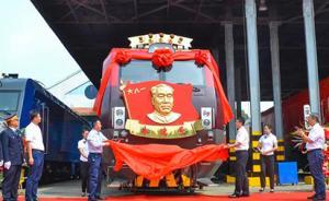 """""""朱德号""""机车第五次换型,与""""毛泽东号""""选用机车一致"""