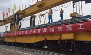 沪通铁路:今起开始铺设铁轨,二期获批上海东站亮相