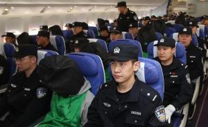 去年以来公安部先后押回200余名台湾籍电诈嫌犯