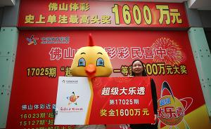 去年全国筹集彩票公益金1085亿,105亿用于社会公益