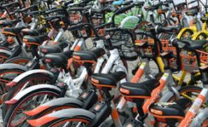 武汉市暂停新增投放共享单车:总量逼近70万辆