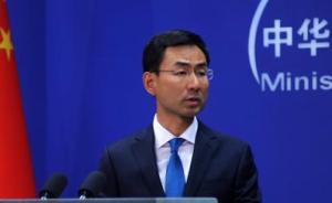 外交部回应朝鲜核试验:已向朝鲜驻华使馆负责人提出严正交涉