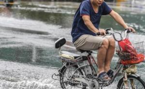 国土资源部:9月台风频繁,防灾减灾形势严峻