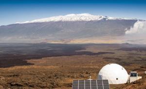 中国首个火星模拟基地总体方案敲定,总投资逾4亿元