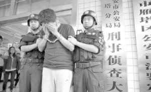 """江苏男子杀害""""班花""""女友逃亡15年,落网时已成千万富翁"""