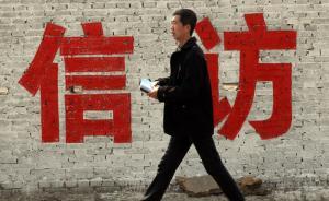 河南全省各县(市、区)党政主要领导手机信访号码向社会公布