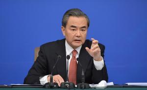 美要求对朝鲜石油禁运,外交部长王毅:中方赞同安理会举措
