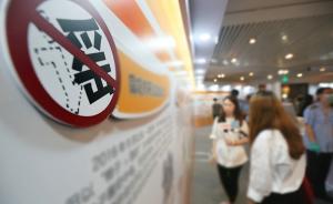 辟谣|经上海公安机关查明:网传松江分局民警遭围攻系谣言