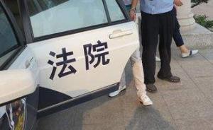 日籍老赖欠债50万元后躲回日本,要和中国女孩结婚入境被拘