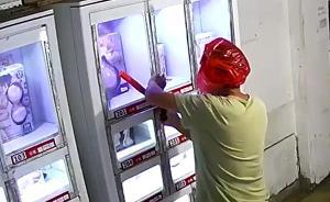 男子夜套塑料袋连偷3个充气娃娃被刑拘,称没偷到自己想要的