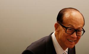港媒称李嘉诚20亿港元卖掉香港两幅地,每平米价格超百万