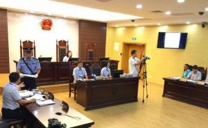 11岁男孩骑小黄车身亡案进展:ofo拒绝接受所有诉讼请求