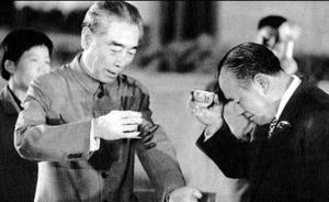 中日建交45周年丨十年来首次纪念会在北京人民大会堂举行