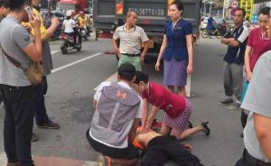 广州:遇车祸伤者,空姐跪地急救半小时