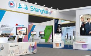 上交会南欧展开幕,24家企业代表上海亮相希腊萨洛尼卡