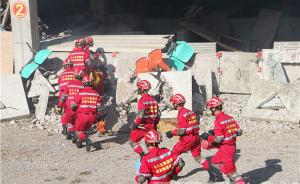 九寨沟地震|75军某旅国家级地震救援队已完成集结准备