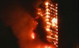 南京马群一高层建筑起火:已及时扑灭,无人员伤亡