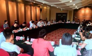 雄安新区用人制度有重大创新,薪酬标准将参照或高于北京