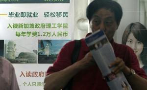 """亚洲国家成中国留学生新选择, """"小语种""""专业需求大成热门"""