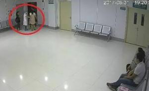 榆林官方决定对孕妇坠楼涉事医院2人停职,责成院方整改