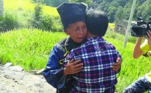 男子幼时被继母卖到河北,成年后寻遍半个中国在贵州找到生母