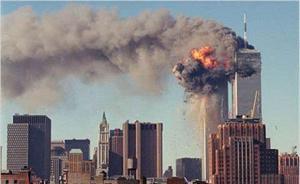 特朗普将出席9·11悼念仪式,经历者:听见飞机声就会想起