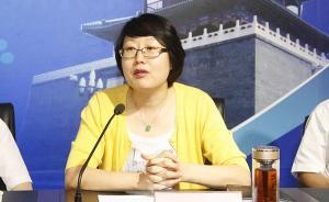 """天津港保税区管理委员会副巡视员张丽丽被""""双开"""""""