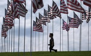"""""""9·11""""16周年 专家谈:美国发起反恐战的目的是什么"""