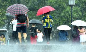 """台风""""泰利""""路径再次北调,浙江本周中后期将有大风暴雨"""