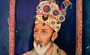 """印度末代皇帝巴哈杜尔:""""你的名字还活着"""""""