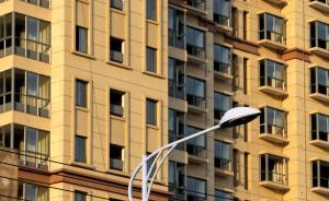证监会正在制定政策,住房租赁REITs启动已进入轨道