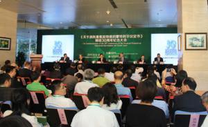 《蒙特利尔议定书》缔结三十年,中方承诺继续承担国际义务