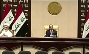 伊拉克议会通过决议反对库尔德自治区独立公投,总理呼吁对话