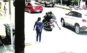 毒贩骑车逃跑,贵阳一辅警被拖行50米后忍痛铐住嫌犯