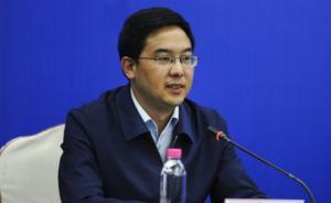 李作勋任贵州省政府副秘书长,安九熊不再担任
