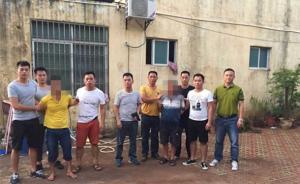 湘西三兄弟合伙杀人后潜逃,湖南凤凰公安追踪22年跨省抓捕