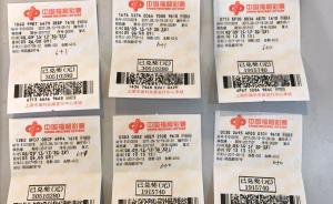 上海爷叔买彩票二十年中近亿元巨奖,将用奖金改善居住条件
