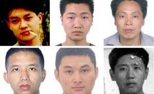 重庆警方公开通缉一批在逃嫌犯,督促认清形势投案自首