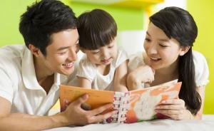 给孩子念书,其实是建立亲密关系的捷径